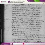 Haguenau saint-Georges 1736-09-17 mariage marie elisabeth SIGLER - Joseph MEYER